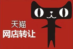 天猫卖家最怕什么(职业报复天猫卖家的)