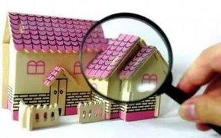 房产抵押购房(卖房人的房产证还在银)