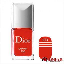 sun shades唇膏 dior 2014夏季限量dior addict唇膏611 cruise和651