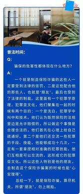 缙云公安查处的拒不理赔案件在05月04日,13点39分cctv-1综合频道《今日说法》栏目播出