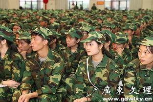 初中生军训动员大会讲话