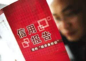 银行贷款信用贷款(p中国平2113安)