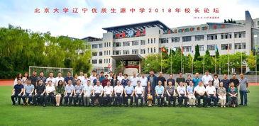 北京哪些大学主要是北京生源 自学考试