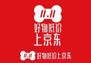 双十一京东销售额(2019年双十一天猫)