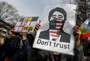 日本上万民众包围国会反对安倍政权