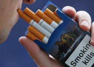卷烟消费税(卷烟消费税)