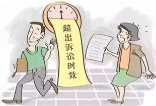 补缴养老保险仲裁时效 未给交养老保险是否有仲裁时效