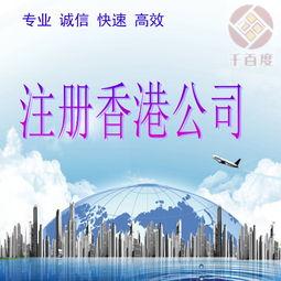 中国服务网