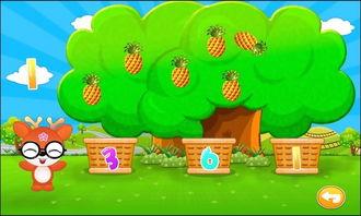 儿童宝宝学数字游戏下载 手游安卓版apk下载 优亿市场