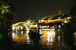 北京上海乌镇旅游攻略