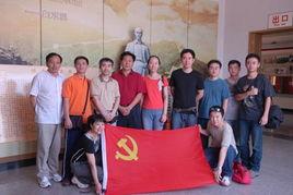 2007年7月1日《今日说法》党小组赴保定党员活动