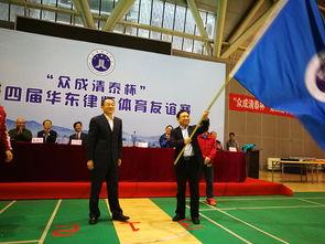 江西省司法厅
