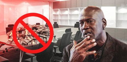 乔丹又一大史第一曝光两小时就能赚一亿美元,但乔丹却拒绝了