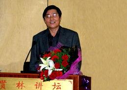 刘辰诞教授做客贤林讲坛 畅谈语言学研究