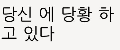 令用韩文怎么写