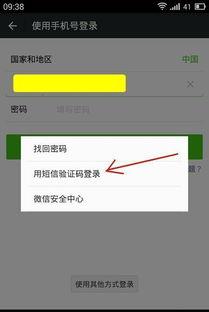 微信转账有短信提醒吗