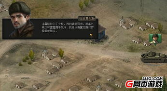 那里地势开阔,正适合装甲军群的冲锋和突进,属于坦克大决斗的舞台,这将是永载史册的!
