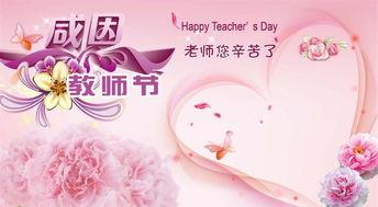 教师节赞美教师的英文名句