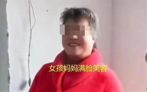 河南一女子嫁给中年男子哭泣,母亲收到彩礼后,在一旁满脸笑容