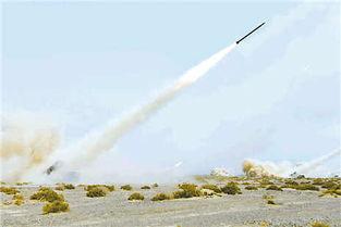 5月23日,陆军实施远程火箭炮实弹射击.