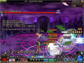 dnf哥特萝莉派对攻略 可换透明天空与迷你莉斯