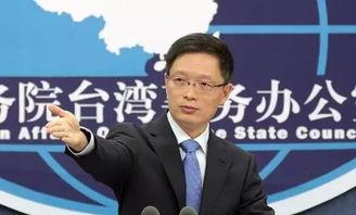 境外媒体 中国与圣普正式恢复外交关系