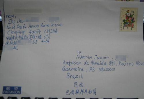 国外签字怎么写