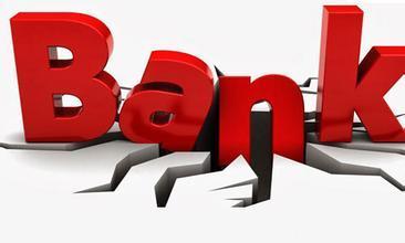 银行有长款怎么办
