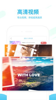 快视频编辑app 快视频编辑下载 v1.0 iOS版