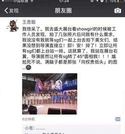 DOTA2冠军神盾首次亮相 2017ChinaJoy现场热点事件盘点