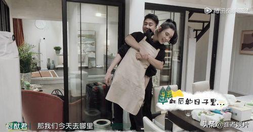 在节目中,何猷君和奚梦瑶两个人的状态是这样的:奚梦瑶在清洗餐具,何猷君要抱抱,↓奚