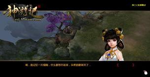 仙灵的诞生,37wan 神游记 新手游戏体验