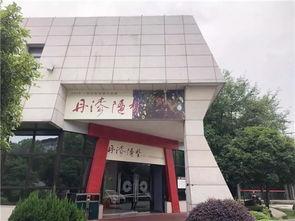 萍乡博物馆传统文化