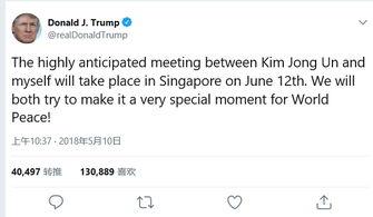 特朗普宣布6月12日在新加坡会见金正恩