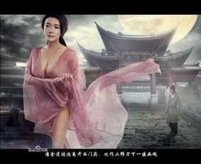 龚玥菲3d新金瓶梅G奶肉搏西门庆 海量交欢剧照曝光 组图