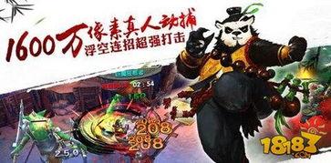 太极熊猫最强武神排行榜 强力英雄培养推荐