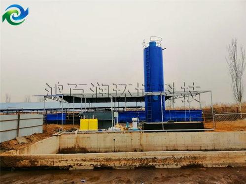 532*710图片:uasb式厌氧污泥床厌氧塔垃圾渗滤液污水处理设备