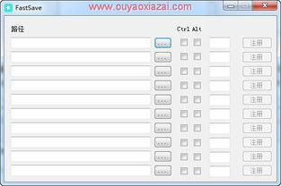 文件整理夹怎么使用