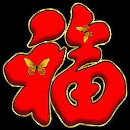 今天8月8日宁夏博达通祝所有的人