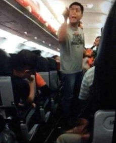 中国游客大闹亚航航班