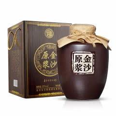 金沙53度酱香型价格表(贵州金沙窖酒1988年产的一瓶价值多少?)
