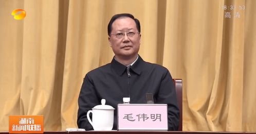毛伟明(资料图)
