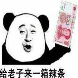 祖荫(承蒙祖荫)_1659人推荐