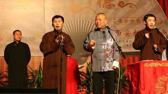 从左至右:岳云鹏、何云伟、郭德纲、李菁。