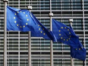 欧盟外交政策负责人:欧盟大力支持伊朗核协议
