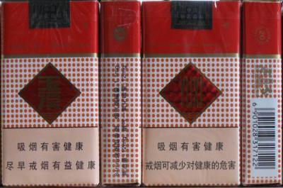 玉溪烟多少钱一包(中国最贵的烟多少钱一)