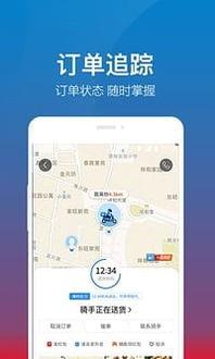 微信饿了么小程序二维码下载 微信饿了么小程序app下载v6.5.3 安卓版 腾牛安卓网