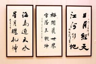 赞美中国汉字的诗歌200字