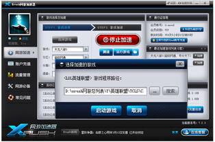 ios免费vpn></p> <p>电子认证行业初步建立,随着3G/4G网络的发展和<a href=