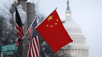 图:美国未将中国列入汇率操纵国名单